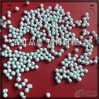 高層度解析高碑店活性氧化鋁干燥劑用法用量