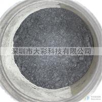 深圳大彩水晶珠光粉熒光染料珠光粉用途