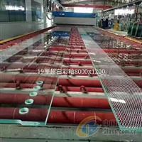超白彩釉玻璃,深圳市捷达顺玻璃制品有限公司,装饰玻璃,发货区:广东 深圳 龙岗区,有效期至:2020-12-21, 最小起订:1,产品型号: