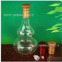 批发新款特价500毫升葫芦形玻璃酒瓶白酒瓶红酒瓶,徐州恒飞玻璃制品有限公司,玻璃制品,发货区:江苏 徐州 铜山县,有效期至:2018-04-06, 最小起订:10,产品型号: