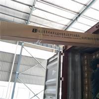 專業生產鋁隔條,長期出口國外
