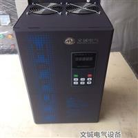 文铖变频器AC800-T3-055G/075P