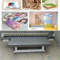xpj娱乐app下载瓷砖uv打印机多少钱一台