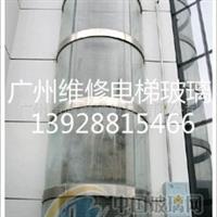 外墙观光电梯玻璃安装 /玻璃才期保养打胶