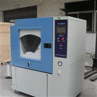 KM-BL-SCX(中空)玻璃沙尘试验箱