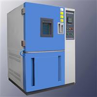 科迈LED光电高低温试验箱KM-L-GDW