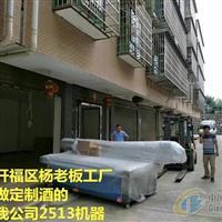 蘇州玻璃裝飾背景墻3D立體畫uv浮雕打印機