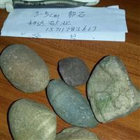 供應廣州金剛砂鵝卵石