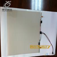 驰金调光贴膜PDLC自贴变色膜、直接贴在玻璃上电控变色,佛山驰金玻璃科技有限公司,化工原料、辅料,发货区:广东 佛山 南海区,有效期至:2021-03-28, 最小起订:1,产品型号: