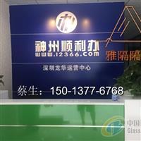 中空百叶玻璃隔断 深圳价格
