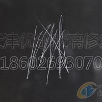 玻璃严重划痕修复演示示范,天津优尔玻璃科技有限公司,建筑玻璃,发货区:天津 天津 天津市,有效期至:2020-05-02, 最小起订:1,产品型号: