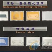 供应烤弯玻璃,东莞市三丰精密玻璃科技有限公司,建筑玻璃,发货区:广东,有效期至:2019-06-03, 最小起订:10,产品型号:
