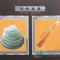 供应台阶玻璃,东莞市三丰精密玻璃科技有限公司,装饰玻璃,发货区:广东,有效期至:2019-06-03, 最小起订:100,产品型号: