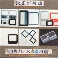 供应投光灯玻璃,东莞市三丰精密玻璃科技有限公司,家电玻璃,发货区:广东,有效期至:2020-05-07, 最小起订:100,产品型号: