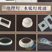 地理灯,水底灯玻璃,东莞市三丰精密玻璃科技有限公司,家电玻璃,发货区:广东,有效期至:2020-05-07, 最小起订:100,产品型号: