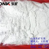 325-2000目重质碳酸钙