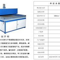 单层玻璃夹胶炉 夹胶玻璃设备厂家 华跃重工