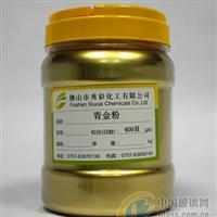 油漆油墨金粉銀粉印刷青金粉黃金粉