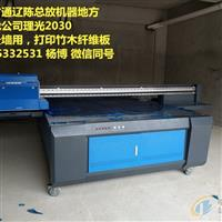 2513理光5D玻璃立體畫平板噴畫機報價