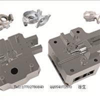 铝合金机壳 汽车发电机压铸件压铸模