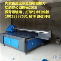 深圳賣理光g5uv浮雕3D彩印機廠家哪家規模大