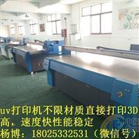 徐州5D背景墻浮雕uv打印機