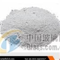 硅粉生产厂家