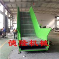 重型鏈板輸送機爬坡輸送機鏈板提升機板鏈流水線