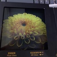 西藏高透减反射玻璃