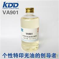 科鼎水性樹脂高溫鋼化油墨連接料玻璃釉料調墨油環保流動性好