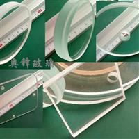 高溫燈具玻璃 廣州奧鋒