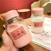 玻璃杯大容量提绳水杯,江苏荣泰玻璃制品有限公司,玻璃制品,发货区:江苏 徐州 铜山县,有效期至:2020-05-06, 最小起订:100,产品型号: