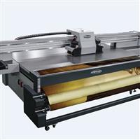 酷美FR2512板卷一體打印機