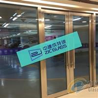 四川省成都市玻璃防火门厂家