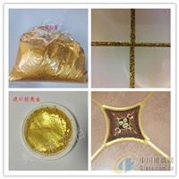 吉林金葱粉自流平金粉美缝剂专项使用色粉金粉多色可选
