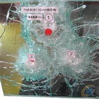 贵州防弹玻璃厂家,贵州防弹玻璃价格,四川大硅特玻科技有限公司,建筑玻璃,发货区:四川 成都 龙泉驿区,有效期至:2021-04-05, 最小起订:10,产品型号: