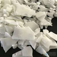 氯化镁 卤片 工业级六水氯化镁