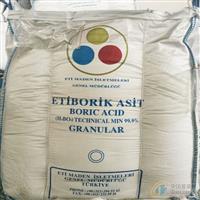 土耳其進口硼酸供應