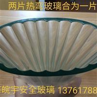 热弯玻璃,弧形玻璃,钢化玻璃,建筑玻璃,上海皖宇安全玻璃有限公司,建筑玻璃,发货区:江苏 苏州 太仓市,有效期至:2020-10-16, 最小起订:1,产品型号:
