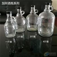 玻璃瓶  酱菜瓶  酒瓶 饮料瓶 蜂蜜瓶 麻油瓶 香油瓶,江苏格莱斯玻璃制品有限公司,玻璃制品,发货区:江苏 徐州 徐州市,有效期至:2018-09-28, 最小起订:41,产品型号: