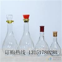 100ml保持健康酒瓶125ml保持健康酒瓶滋补养生酒专项使用瓶