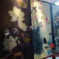 浮雕荷花夹丝玻璃,广州利航玻璃制品有限公司,装饰玻璃,发货区:广东 广州 白云区,有效期至:2020-05-10, 最小起订:1,产品型号: