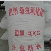 国产工业级氢氧化铝干湿粉供应