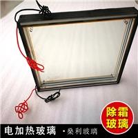 广州电加热玻璃