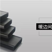 中空xpj娱乐app下载暖边条9A12A16A18A等