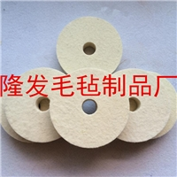 拋光石材表面羊毛輪,大理石用羊毛拋光輪