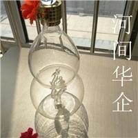 500ml 高硼硅玻璃酒瓶 生肖酒瓶 宝葫芦酒瓶