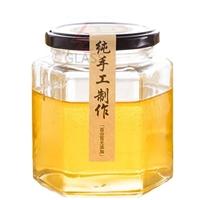 供应六棱蜂蜜瓶食品包装瓶,琳琅(上海)玻璃制品有限公司,玻璃制品,发货区:上海 上海 浦东新区,有效期至:2021-01-03, 最小起订:720,产品型号: