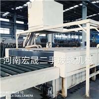 辽宁北方玻璃清洗机,北京合众创鑫自动化设备有限公司 ,玻璃生产设备,发货区:北京 北京 北京市,有效期至:2020-10-01, 最小起订:1,产品型号: