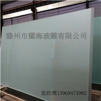 玉砂玻璃超白玉砂4毫米,滕州市耀海玻雕有限公司,装饰玻璃,发货区:山东 枣庄 滕州市,有效期至:2021-02-23, 最小起订:1,产品型号:
